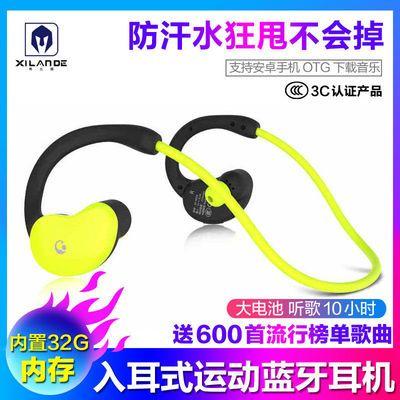希兰德内置32G内存无线运动跑步防水蓝牙入耳机插卡MP3头戴挂脖式