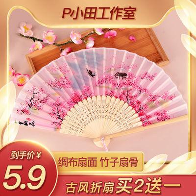 扇子中国风复古随身便携折扇夏季古装女士古典汉服折叠舞蹈小巧扇