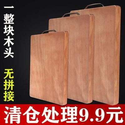 菜板实木家用整木切菜板砧板铁木案板乌檀木刀板厨房