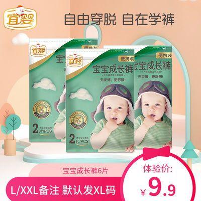 https://t00img.yangkeduo.com/goods/images/2020-06-12/7bbc90f682c0b1971680c8b932e73a3e.jpeg