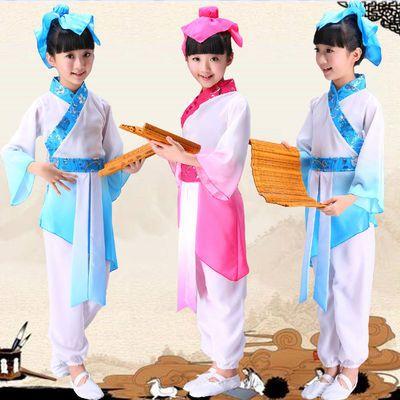儿童古装汉服幼儿国学服装弟子规演出服男女童三字经书童表演服装