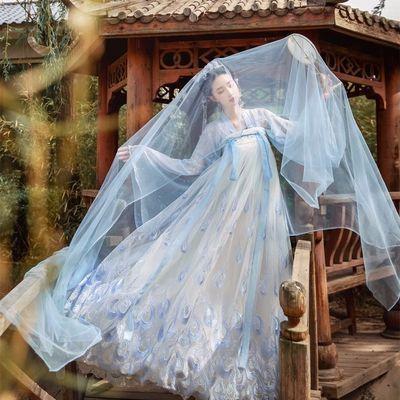 洛神赋汉服女学生古装长款唐制古风套装齐胸襦裙刺绣超仙女裙摆秋