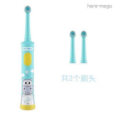 儿童音乐电动牙刷3-13岁声波清洁卡通旋转式软毛刷头可替换充电款
