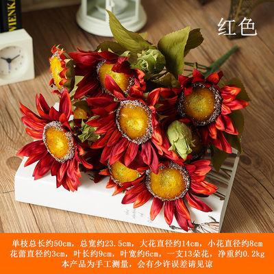 热销向日葵仿真花 欧式花瓶摆件仿真花 卧室客厅假花装饰花摆设花