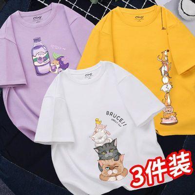 白色t恤女半截袖2020新款夏纯棉宽松韩版显瘦设计感开叉短袖上衣