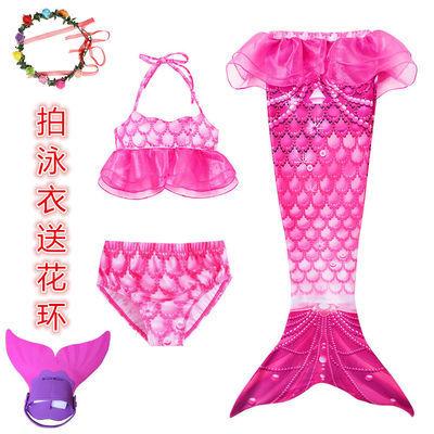 2020年新款女童分体美人鱼三件套泳衣 儿童美人鱼泳衣公主裙脚蹼