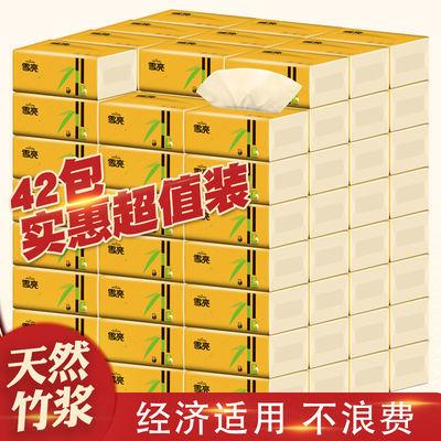 雪亮42包/14包本色抽纸整箱批发家用卫生纸巾妇婴面巾餐巾纸抽