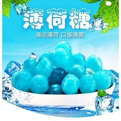清凉爽口薄荷糖250克采用纯天然薄荷脑制成清凉润喉提神薄荷糖