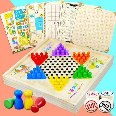 跳棋儿童五子棋木制多功能飞行棋斗兽象棋成人桌面游戏棋益智玩具