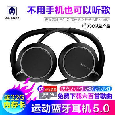 希兰德无线运动蓝牙耳机5.0插卡MP3挂耳脖式头戴音乐手机防水跑步