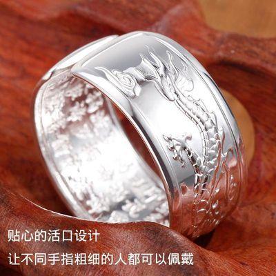 热销银食指男纯银单身999足银飞龙戏珠食指日韩版开口戒指食指潮