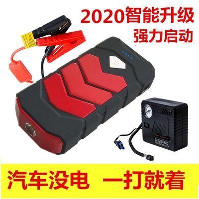 汽车载电瓶应急启动电源12V 多功能备用打火器搭电启动器充电宝