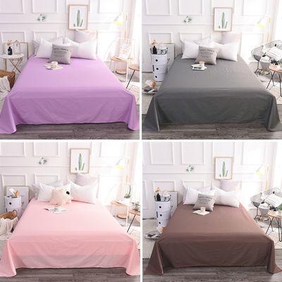 灰色紫色简约床单纯色黄色咖啡色简约ins风全棉紫单件玉色浪漫