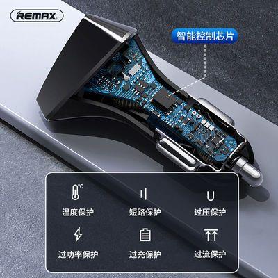 REMAX外星人Pro 35W 3USB快充车载充电器双U 17W+PD 18W点烟器充