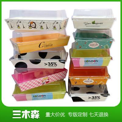 透明天地盖三明治盒热狗盒一次性长方正方班戟盒西点蛋糕打包盒子