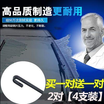 江淮骏铃货车雨刮器雨刷器专用无骨雨刷片汽车前窗胶条原装配件