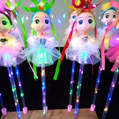 热销新款发光魔法棒仙女棒芭比娃娃夜光地摊夜市地推公园热卖玩具