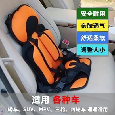 儿童安全座椅汽车用简易汽车背带便携式三轮车载座椅坐垫0-3-12岁