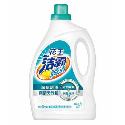 花王洁霸洗衣液3kg瞬清无磷活力酵素花香无荧光剂机洗手洗