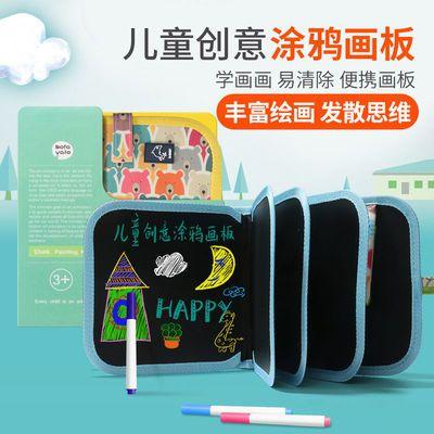 儿童画板家用可擦水粉涂鸦黑板写字板宝宝玩具学习用品便携绘画本