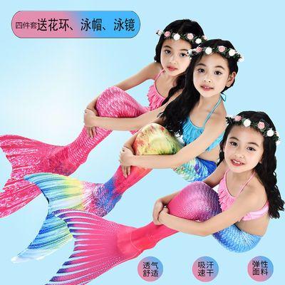 美人鱼尾巴公主裙儿童美人鱼泳衣 女童女孩美人鱼套装美人鱼服装