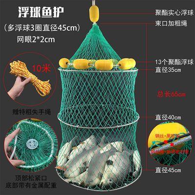 浮漂鱼护海钓鱼护多浮球渔护网兜网袋装速干折叠鱼笼加粗编织鱼篓