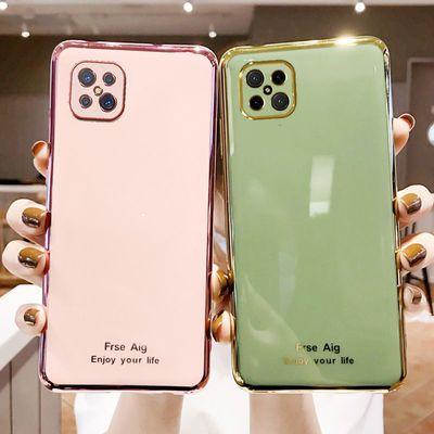 OPPOa92s手机壳a52全包a5防摔r17软壳Reno4电镀a11x硅胶a9保护壳