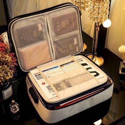 多功能证件收纳包盒学生宿舍神器家用大容量文件袋护照房产证卡包
