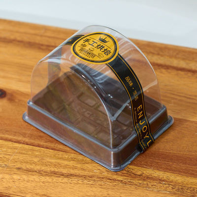爆款瑞士卷蛋糕卷包装盒子烘焙一次性半圆形透明塑料小西点蛋糕打