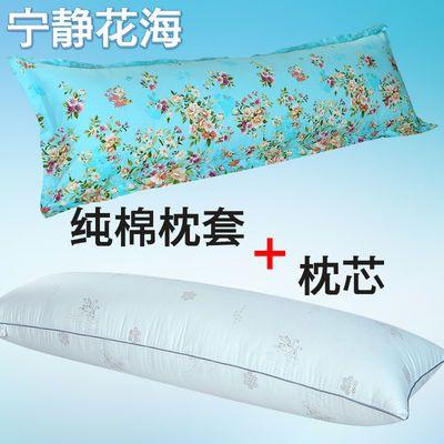 双人枕芯送纯棉枕套长枕头15米12m18米48*74cm长枕芯全棉枕套