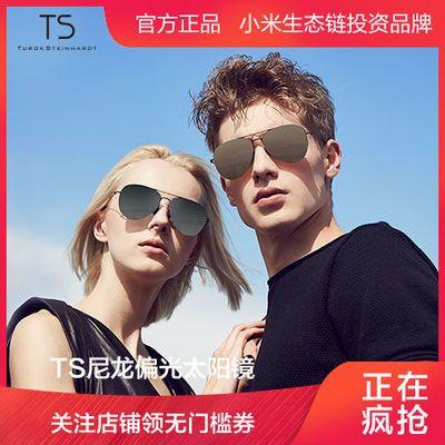 TS眼镜尼龙偏光墨镜男女防紫外线防晒眼睛网红潮流瘦脸正品太阳镜