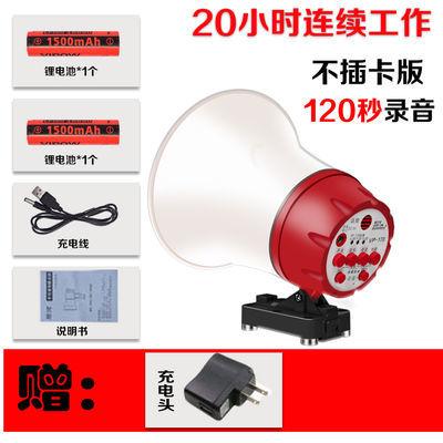12V24V户外车载扩音器电三轮喊话器地摊宣传扬声器可录音叫卖喇叭