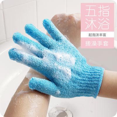 创意家用五指沐浴手套搓澡巾去角质洗澡手套搓泥擦背磨砂强力手套