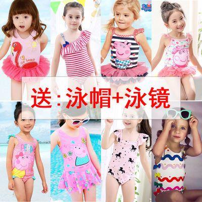 【送泳帽 泳镜】儿童游泳衣女童小猪佩奇女宝宝连体裙式温泉泳装