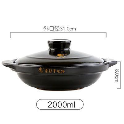 爆款康舒砂锅可干烧耐高温黄焖鸡锅煲仔饭沙锅商用煤气灶专用干烧
