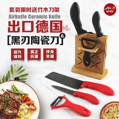 陶瓷刀刀具套装多功能刀具家用菜刀切片刀水果刀辅食寿司厨房刀具
