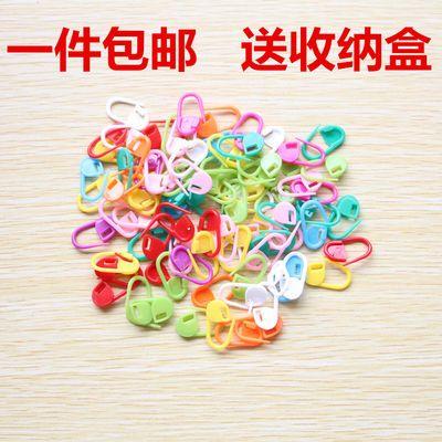 厂家直销彩色塑料记号扣小别针编织工具毛线记号编帽子记号防解扣