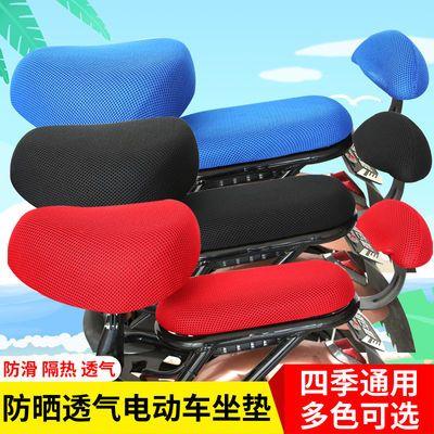 电动车坐垫套电瓶车防晒透气座垫四季通用电车坐垫套隔热通用座套