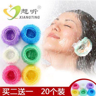 【买2送1】想听防水耳套染发耳罩洗头耳套打耳洞防耳炎护耳20个装