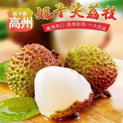 海南妃子笑荔枝新鲜现摘现发1/3/5斤白糖罂桂味糯米滋水果顺丰包