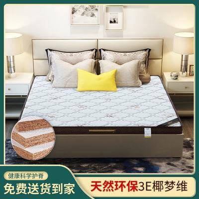 环保椰棕床垫双人棕垫1.8m1.5米加厚偏硬棕榈经济型定做折叠床垫
