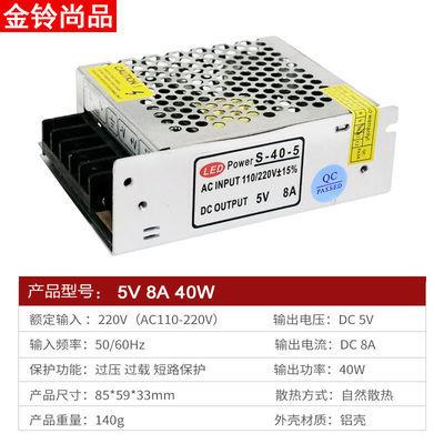 LED开关电源防雨 室内220V转5V系200W300W350W400W灯条灯带变压器