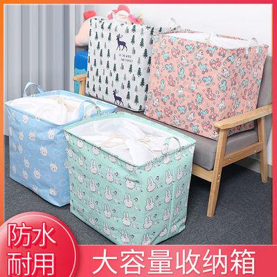 37398/被子收纳袋防水防潮装衣服袋子超大家用衣物棉被行李搬家打包袋