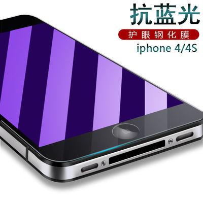 【买2送壳】苹果4s钢化膜iphone4S钢化玻璃膜手机前后贴膜苹果4