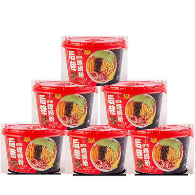 皇子后巷酸辣螺蛳粉156克非油炸细米线学生白领零食方便面好欢螺