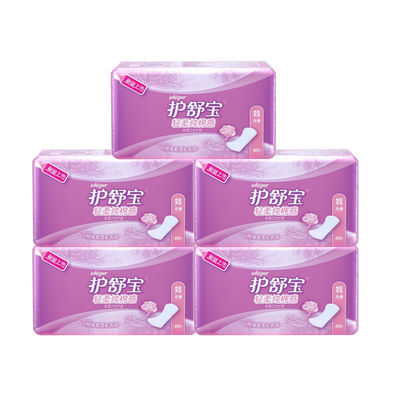 护舒宝透气纯棉感轻薄卫生护垫无香型40片*5包