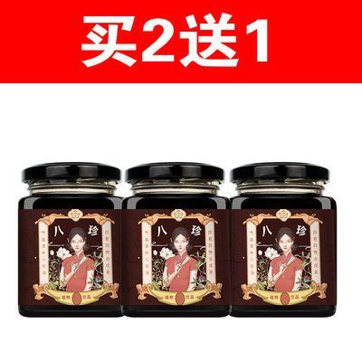 【买2发3】八珍汤膏四物汤量少推迟女性滋补调理膏