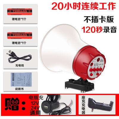 锂电充电喊话器地摊叫卖蓝牙喇叭户外宣传 车载扩音器录音扬声器