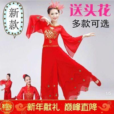 新款古典演出服中国红舞蹈服装秧歌服民族舞服装扇子舞蹈服舞台女