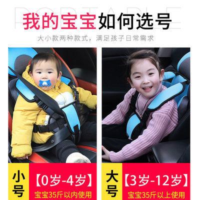 热销儿童汽车安全座椅车用宝宝安全座椅车载儿童安全座椅 便携式